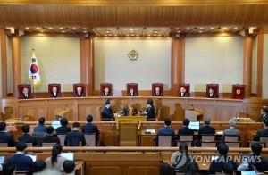 大統領の弾劾と憲法裁判所、日本の司法